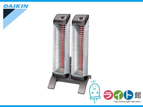 ダイキン セラムヒート 遠赤外線暖房機  ERK20ND 【代引き不可商品】