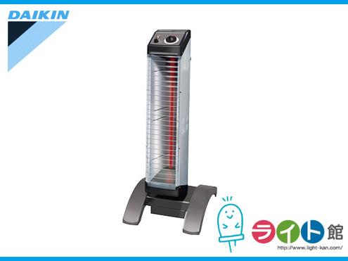 ダイキン セラムヒート 遠赤外線暖房機  ERKS10NV 【代引き不可商品】★都度在庫確認お願い致します。