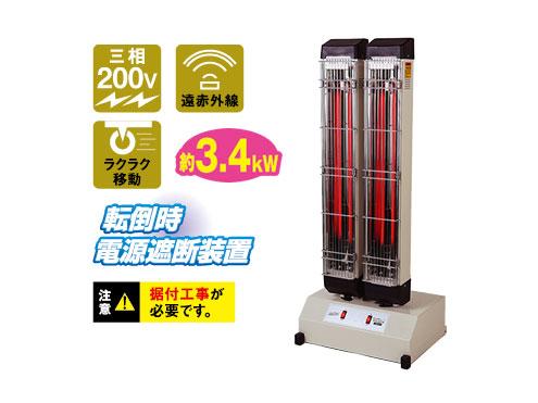 ナカトミ 遠赤外線電気ヒーター IFH-20TP 【代引き不可商品】】☆在庫状況のご確認をお願い致します。
