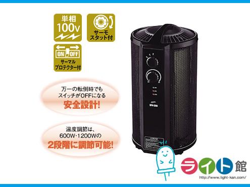 ナカトミ 丸型パネルヒーター RPH-1200 【代引き不可商品】