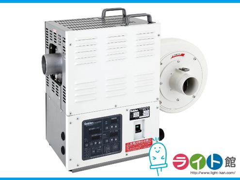 スイデン 熱風機インバータータイプ ホットドライヤ SHD-7.5J 【代引き不可商品】