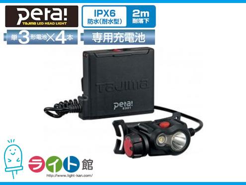 タジマツール Tajima ペタLEDヘッドライトE301 ブラック LE-E301-BK