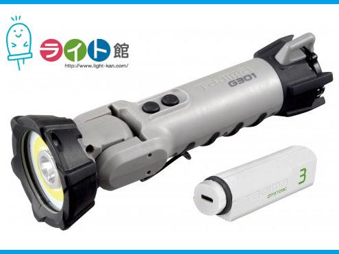 タジマ LEDワークライトG301セット LE-G301SP