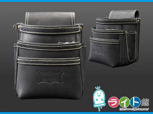 KNICKS ニックス最高級グローブ革使用3段腰袋〈ブラック〉KGB-301DD