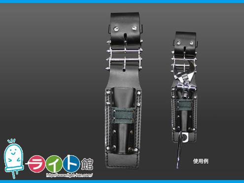 KNICKS ニックス 3連結チェーン式 モンキー・シノ付ラチェットホルダーKB-201MSDX-3