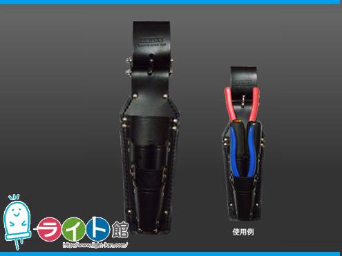 KNICKS ニックス チェーン式/圧着ペンチ・ハンドプレスポンプライヤー・ペンチ・通信用ニッパ・ドライバーホルダーKB-505PDX