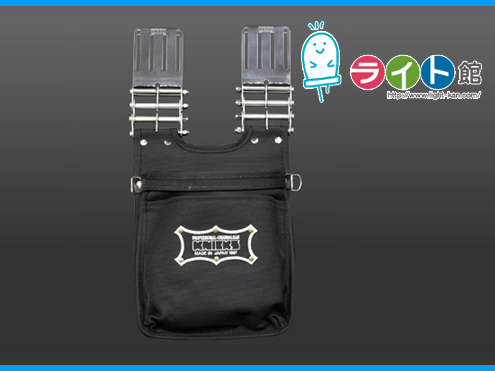 KNICKS ニックスバリスティックナイロン生地2段腰袋〈刺繍ワッペン/黒・白〉KBA-201BW