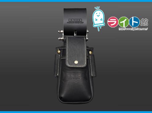 KNICKS ニックス蓋付き総ヌメ革チェーンタイプ小物腰袋〈ブラック〉KBS-201DSDXF