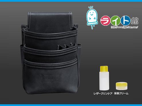 KNICKS ニックス総ヌメ革使用3段腰袋KBS-301DD