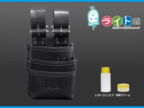 KNICKS ニックスチェーンタイプ自在型総ヌメ革使用3段腰袋KBS-301DDX