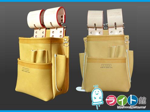 KNICKS ニックス自在型チェーンタイプ総グローブ革2段腰袋KN-201SPDX