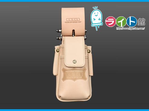 KNICKS ニックス蓋付き総ヌメ革チェーンタイプ小物腰袋〈茶〉KNS-201DSDXF