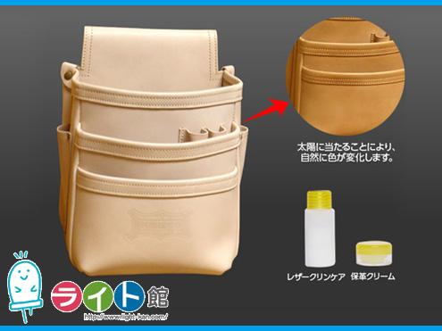 KNICKS ニックス総ヌメ革使用3段腰袋KNS-301DD