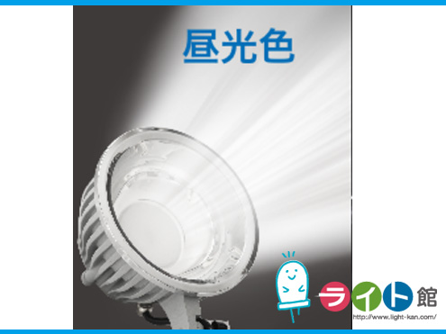 サンウェイ LED投光器 LEDマルチライトプロ 400W SW-GL-030ED 昼光色