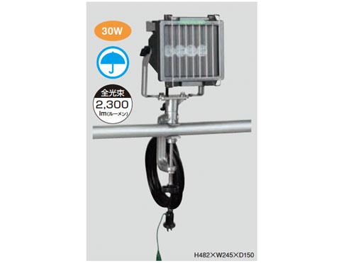 ハタヤリミテッド 30WLED投光器 LET-305K (屋外用)