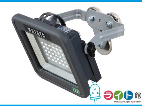 ハタヤリミテッド 充電式LEDケイ・ライトプラス マグネット付アームタイプ LWK-15M