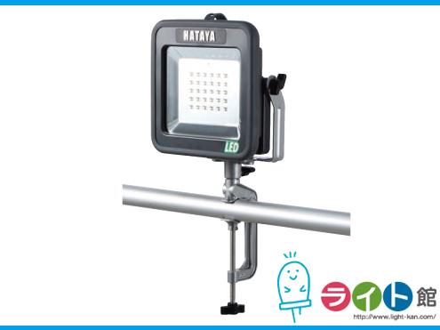 ハタヤリミテッド 充電式LEDケイ・ライトプラス バイス付アームタイプ LWK-15V