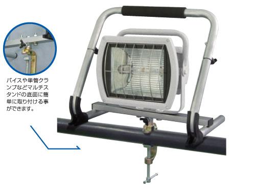 日動工業 瞬間再点灯メタルハライドライト150W MHN-150MV-S-MTD バイス仕様