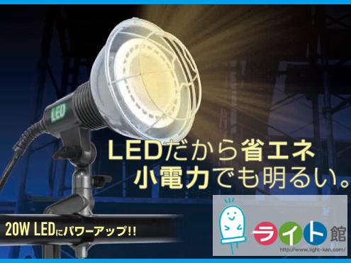 ハタヤリミテッド LED作業灯【屋外用】電球色[広角タイプ]10m RGL-10WL