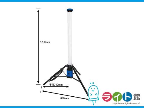 富士倉 LEDポールライト36W SA-036 【代引き不可商品】3050ルーメン