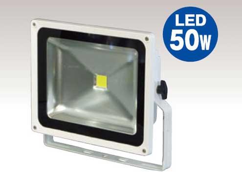 日動工業 50Wタイプ LED エコナイター 50Wタイプ 日動工業 LEN-50D-ES-WS LEN-50D-ES-WS 防雨型, カミコアニムラ:0943f92b --- m.vacuvin.hu
