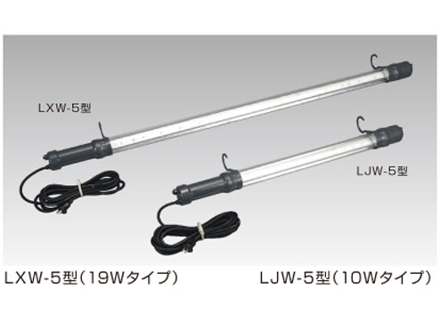 ハタヤリミテッド  LEDフローレンライト 19W相当 LXW-5W 半透明カバータイプ 【送料無料】