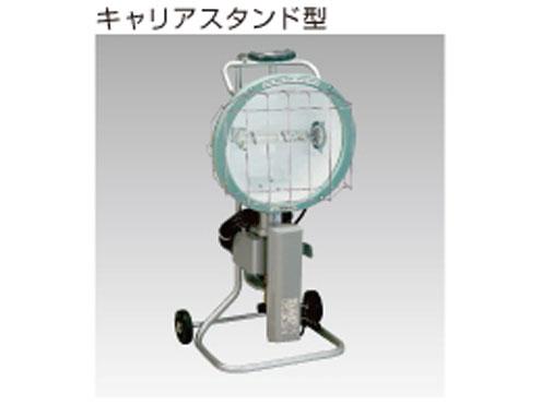ハタヤリミテッド 400W型メタルハライド ライト【屋外用】☆キャリアスタンド型 MLC-410K