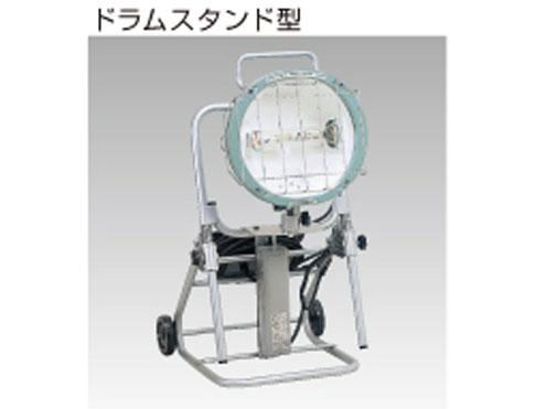 ハタヤリミテッド 400W型メタルハライド ライト【屋外用】☆ドラムスタンド型 MLD-410K