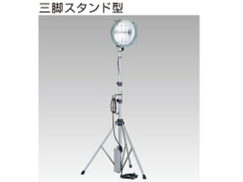 ハタヤリミテッド 400W型メタルハライド ライト【屋外用】☆三脚スタンド型 MLHA-405K