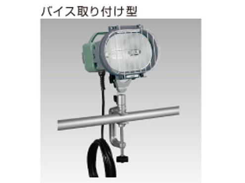 ハタヤリミテッド 瞬時再点灯型150Wメタルハライドライト MLV-110KH (バイス取付けタイプ)