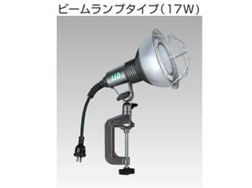 ハタヤリミテッド 防雨型LED作業灯 17Wビームランプタイプ RGL-0