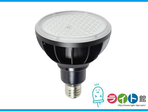 エコビック 日動工業 LED電球 昼白色 E39口金 L50W-E39-SBK-50K-N  ワイド