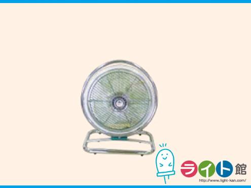 床置型工業用扇風機 タイカツ HC-116 特殊カバー付【代引き不可商品】