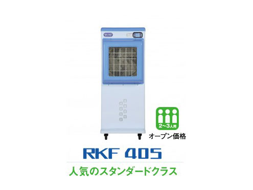 静岡製機 気化式冷風機 RKFシリーズ RKF405 【代引き不可商品】