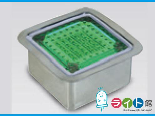 日動工業 NFT0404G-SUS 日動工業 ソーラーLEDタイル100 正方形 NFT0404G-SUS 緑 緑 (ステンレスケース付), Garden75:c4f7651a --- sunward.msk.ru