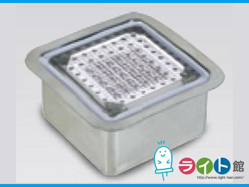 日動工業 ソーラーLEDタイル100 正方形 NFT0404W-SUS 白 (ステンレスケース付)
