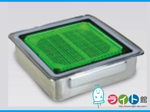 日動工業 ソーラーLEDタイル NFT0808G-SUS 緑 (ステンレスケース付)