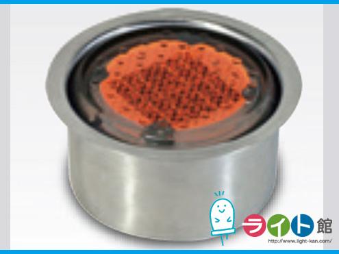 日動工業 ソーラーLEDタイル 全面発光円筒タイプ NFT100O-SUS オレンジ (ステンレスケース付)