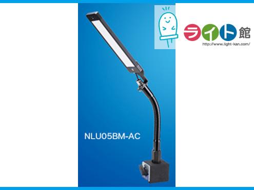 面発光型LEDライト マグネットベース 日機 NLU05BM-AC
