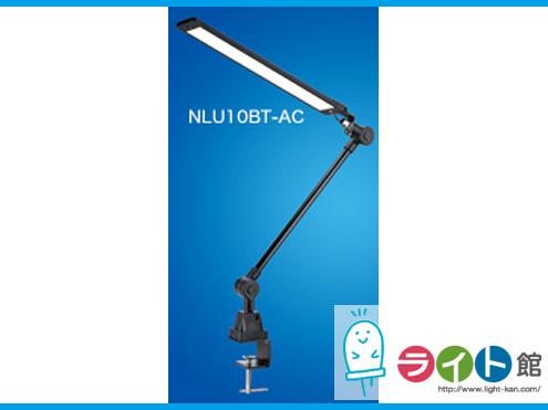 作業用デスクライト 面発光型LEDライト 日機 NLUD10BT-AC クランプ固定式 【調光機能付】