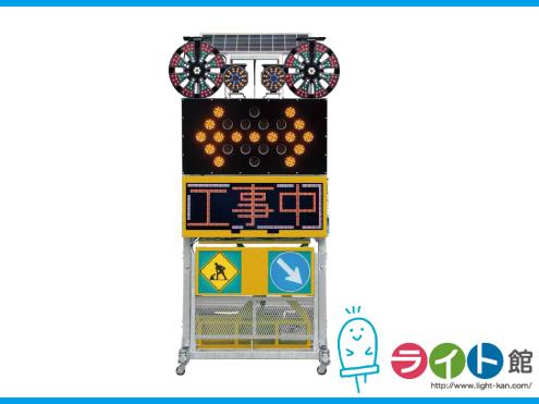 キタムラ産業 ソーラー式LED電光盤〈フルカラー 6文字2段 パネル240mm〉 SLGC-6224H-1F100-BIK 【代引き不可商品】