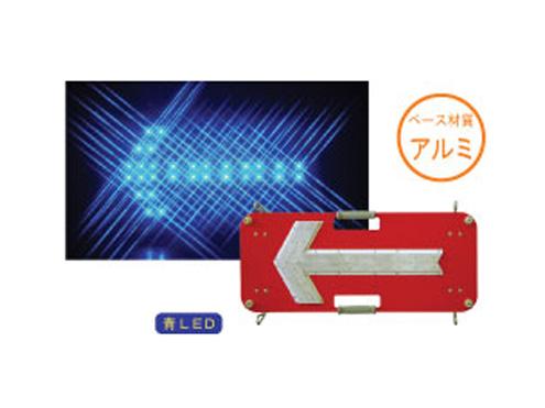 LED保安灯 キタムラ産業 フラッシャーパネル  KT-005FSB 青LED 【代引き不可商品】