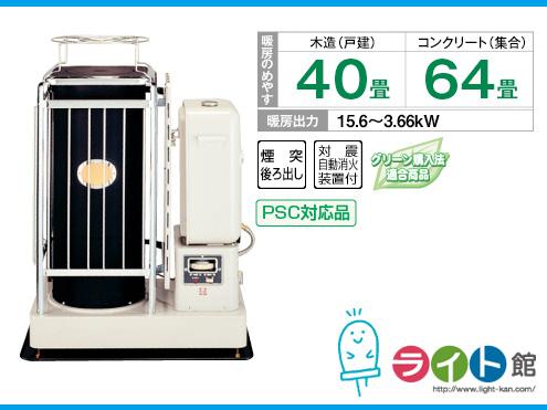 コロナ ポット式ストーブ ポット式輻射 〈抱きタンク式〉 SV-2012BS 【代引き不可商品】