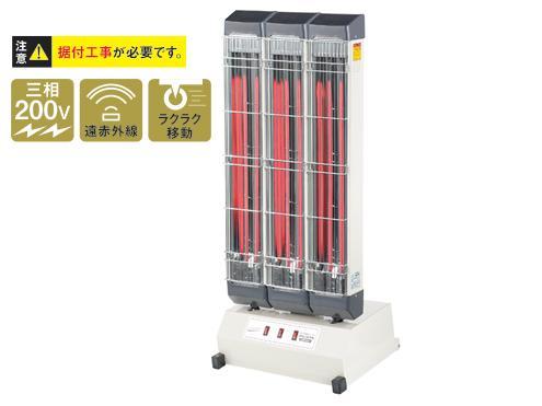 遠赤外線電気ヒーター ナカトミ IFH-30TN 【代引き不可商品】