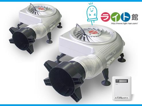 床下換気 セイホープロダクツ タービン・ブロワー ブロワー型換気タイプ HB-400EX-SPT(Pタイプ)