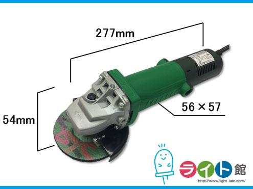 富士製砥 二重絶縁ディスクグラインダ HDR-1000R