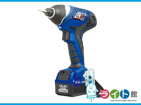 TRAD トラッド 14.4V 充電式インパクトドライバー TCL-001 【充電器・リチウムイオンバッテリー2個付き】