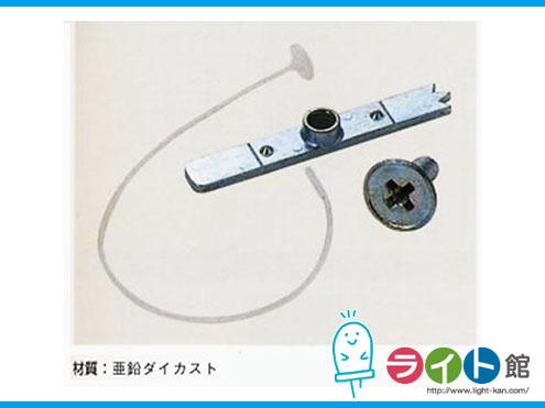 BIG BANG ボード達人 L型【板厚t5~26mm】 (10個入*5袋)