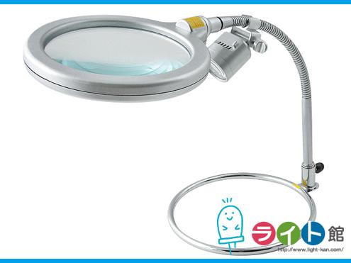 TSK スタンド式レンズ LEDライト付 RX-1500M-LED