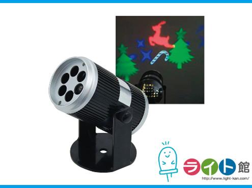 ジェフコム LEDプロジェクター STM-P01